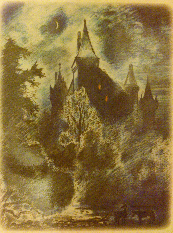 черный замок